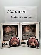 Gsc Nendoroid 884 Rider Of Black Action Figure Official Licensed Product