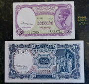 Egypt , Banknote , Set Of 5 And 10 Piasters , P 174b / P 175b , 1952