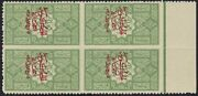 Saudi Arabia 1925 Small 3 Line Ovpt In Red On 1/4 P Roul 17 Block Of 4 Sg 90 Nh