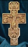 Orthodox Cross Wood Carving Natural Beech Jesus Christ Crucifixion