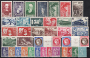 Stamps France Year 1937 Complete New