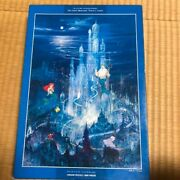 Little Mermaid Jigsaw Puzzle 1000 Pieces From Japan