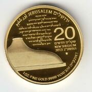 Israel 2013 Shrine Of The Book Jerusalem Of Gold 4th Bullion Coin 1oz Pure Gold