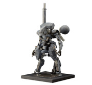 Used Riobot Metal Gear Sahelanthropus Non-scale Abs And Die-cast Painted Action
