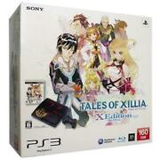 Playstation 3 160gb Tales Of Xillia X Edition Cejh-10018 Ps3 Limtied Console New