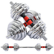 1pair Adjustable Dumbbells 66lbs With Connector Options Convertible To Barbell
