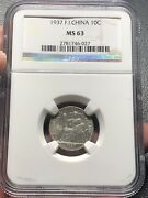 France - Indochine Coins 10 Cent Silver 1937 Ngc Ms-63 Vintage Rare_ldp Shop.