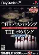 The Bass Fishing And The Bowling Hyper Simple 2000 Series 2in... Ps2 Japan Ver.