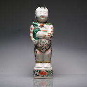 Antique Kangxi Period Chinese Porcelain Statue Standing Boy China Verte