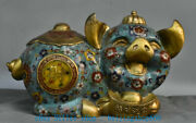 17 Chinese Bronze Gild Cloisonne Wealth Yuanbao Lucky Zodiac Year Pig Statue