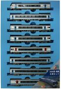Used Micro Ace N Scale 2000 Limited Express Train Nanp A3471 Model Train Diesel
