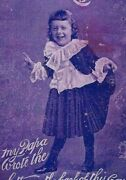 Aa-001 Wi, Racine Dr. Shoop Little Girl I Am Roy Case Quack Victorian Trade Card