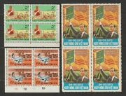 1973 South Vietnam Stamps Block 4 Farmers With Tractor Scott 448-450 Mnh