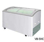 New 5 Basket Sliding Curved Glass Lid Top Ice Cream Freezer Nsf Excellence 9696