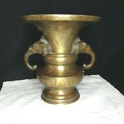 Antique Bronze 18th Century Qing Dynasty Chinese Urn/vase Dragon Handles Mp379