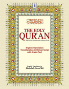 The Noble Quran With Arabic Text, English Translation And Roman Transliteration