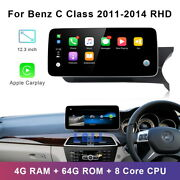 For Mercedes Benz C Class 2011-2014 Rhd 12.3 Car Gps Android Radio Stereo Navi