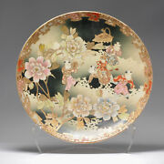 Antique 19th C Meiji Japanese Satsuma Plate - Charger Very Large Unmarked