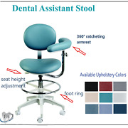 Dental Assistant Stool Adjustable Height, Wide And Wide Back Rest, 2 Year Warranty