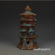 8.6 China Old Porcelain Song Dynasty Shipwreck Salvage Copper Rust Tower Bottle