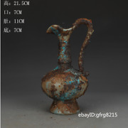 8.6 China Old Porcelain Song Dynasty Shipwreck Salvage Copper Rust Flagon