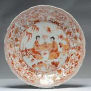 Antique Kangxi Period Blood And Milk Plate Chinese Porcelain Ladies Playing Go