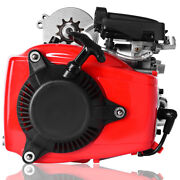 Electric 4- Stroke Gasoline Engine Bicycle Kit For 53cc Automobile Maintenance