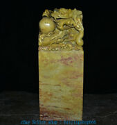 16 Old Chinese Natural Yellow Shoushan Stone Carved Dynasty Dragon Seal Stamp