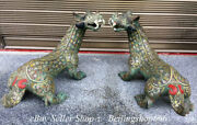 21.2 Old Chinese Brozne Ware Gilt Fengshui God Beast Statue Sculpture Pair
