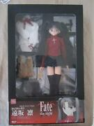 Fate Stay Night Tohsaka Rin Hybrid Active Figure Doll Special Edition Super Rare