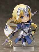 New Character Form Fate/grand Order Ruler Jeanne D'arc Aniplex Limited Figure