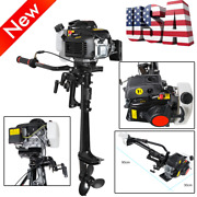 Heavy Duty 4stroke 3.6hp 55cc Outboard Motor Boat Engine W/ Air Cooling Device