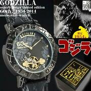 Limited To 1954 Watches Worldwide Limited To The 60th Anniversary Of Godzilla's