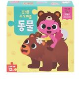 Pinkfong Jigsaw Puzzle Korean Hangul Version For Babyandkids 12 Kinds Of Animals