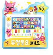 Pinkfong Dual Song Sound Pad Korean English Version For Kids And Baby 40 Songs