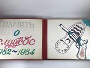 Russian Soviet Military Photo Album Of A Demobilized From The Army.1982-1984.