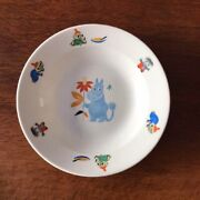 Moomin Arabian Children Out Of Print Early Tove Plate From Japan