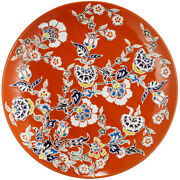 Aandb Home Kih69927 Signature 15 Inch Red And White Decorative Plate