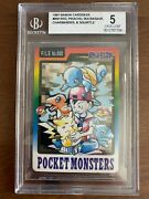 Bgs 5 1997 Red Ash Starters Carddass Check List 000 Pikachu File No 000 Pokemon