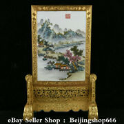 15.6 Top Marked Chinese Famille Rose Gilt Porcelain Dynasty Scenery Screen C