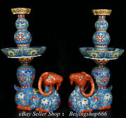 19.2 Marked Chinese Colour Enamels Porcelain Dynasty Sheep Zun Statue Pair