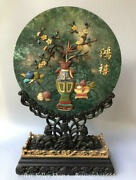 24.4 Chinese Natural Jade Stone Carving Flower Round Screen Statue