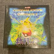 Pokemon Cardass Part3 And 4 No.000-151 Complete Lot Bandai W/ File From Japan