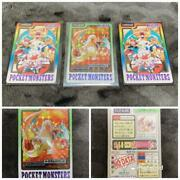 Pokemon Cardass Part3 And 4 No.000-151 Complete + Special Card Lot Bandai U1089