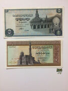 Egypt , Banknote , 2 Set 1 And 5 Pound , 1968-1978 , Replacement , P 44 - 45