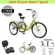 24 Adult Bicycle 7 Speed 3-wheel Trike Tricycle Tea Green With Basket And Tool Us