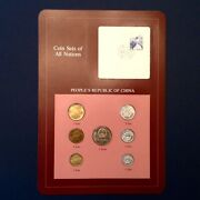 1981-82 China Franklin Mint Coin Sets Of All Nations Peopleand039s Republic Of China