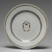Antique Chinese Armorial Monogram Plate Porcelain Qianlong China 18th C