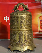 26 Big Old Chinese Religion Copper Bronze Dragon Beast Zhong Bell Wall Hanging