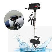 Electric Outboard Engine Boat Motor Brushless Motor 3000r/min 800w